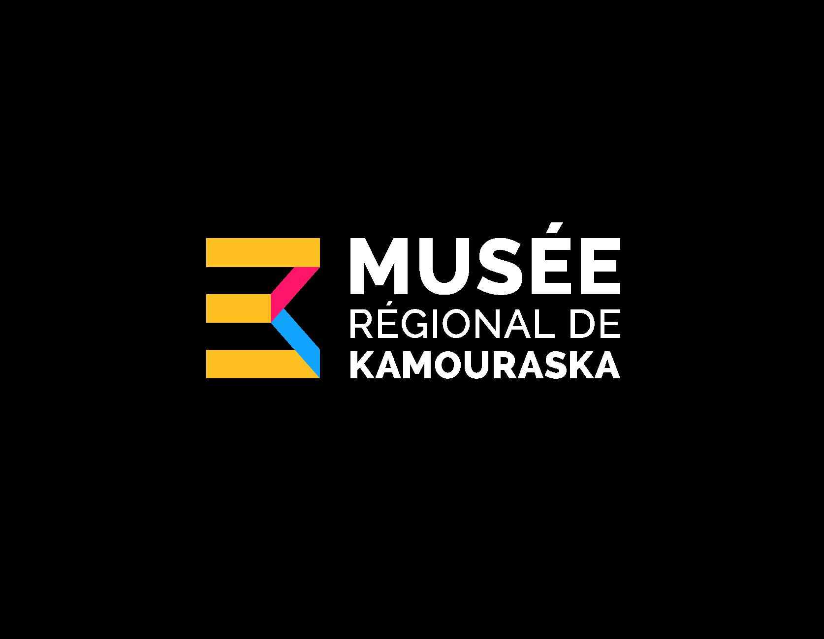 Musée régional de Kamouraska